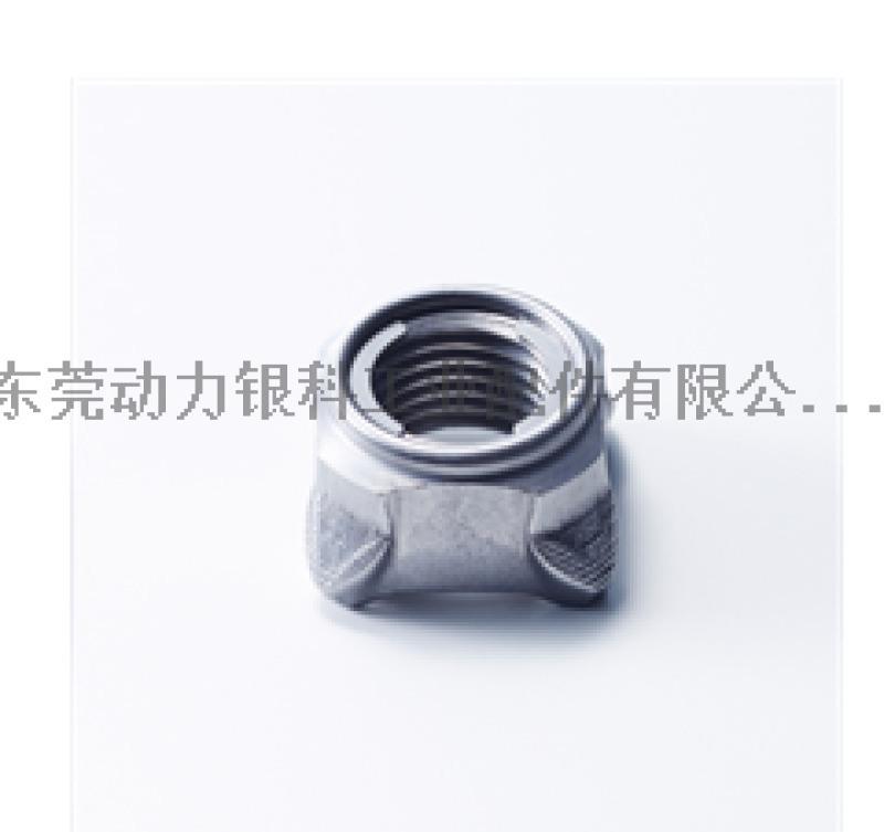 日本富士精密焊接加高型防松锁母