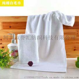 酒店浴巾 毛巾 一次性毛巾  实惠