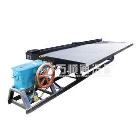 6-S摇床,玻璃钢摇床,选矿设备生产线