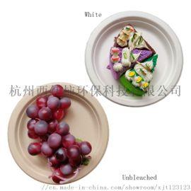 一次性甘蔗浆餐盘环保餐潘可降解6、7、9、10寸盘