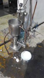 氢氧化镁阻燃剂高速分散机