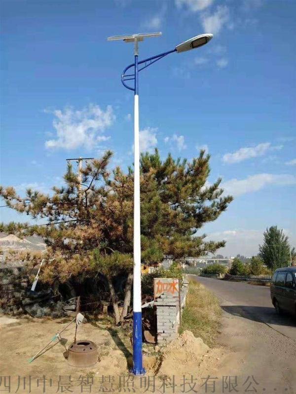 贵州太阳能路灯户外灯新农村防水庭院灯