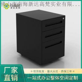 工厂批发办公室家具3抽屉钢柜柜文件柜文件柜
