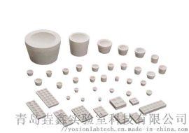 供应镁砂灰皿 化验室板状灰皿 直筒骨灰灰皿