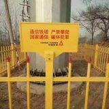 成品玻璃鋼里程碑鐵路標識樁