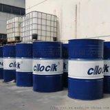 高温导热油对氧化物具有良好的溶解性
