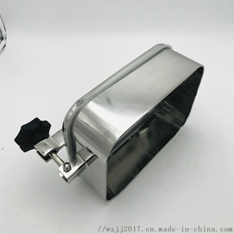 双压杆150*250方形手孔200*280方形手孔