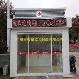 郑州游乐园防火隔热售卖亭 步行街可保温小卖部