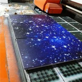 星空墨3d铝板吊顶定制 线状3d彩绘铝板吊顶