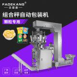 自动称重封口红枣包装机 新疆大枣包装机厂家