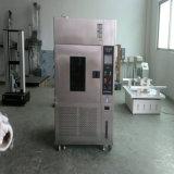 風冷式氙燈耐候試驗箱