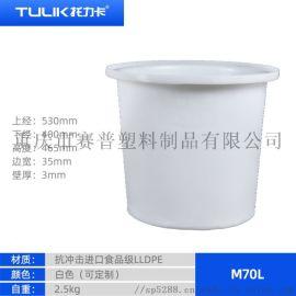恩施赛普500L敞口圆桶 食品腌制桶直销型号全