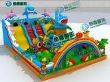 兒童大型充氣滑梯廟會兒童充氣玩具 海底世界充氣滑梯