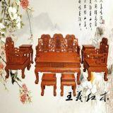 大红酸枝木沙发仿古款式 气势威武 交趾黄檀家具