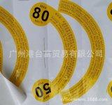 电晕处理的PE材料UV柔版印刷油墨 PP、PE、PVC柔版UV网纹辊油墨