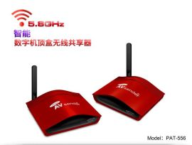 帕旗5.8GHz智能机顶盒共享器无线传输音视频信号PAT-556