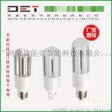 厂家直销智能IC恒流宽压 足瓦玉米灯5736贴片新款LED玉米灯