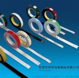 厂家直销韩国宝友BOW720B黑色强粘亚克力泡棉双面胶密封条胶带