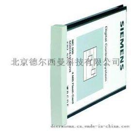 6DD1683-0BC5机箱电源SP8.5