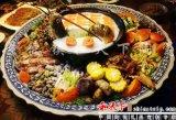 供應批發供應 酒店蒸魚陶瓷大盤 青花瓷海鮮陶瓷大碟子廠家