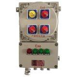 BXM(D)56系列防爆照明(动力)配电箱 祥华科技