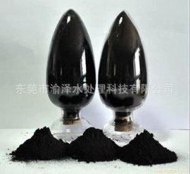 YZ-55线路板废水处理药剂