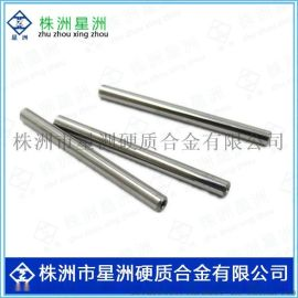 硬质合金圆棒 yg15精磨实心钨钢棒 毛坯 尺寸可定做 高耐磨合金