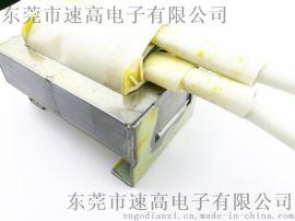 80A直流电抗器37KW变频器适配滤波电感器广东电抗器工厂订制