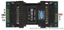 波士YG485TA型光电隔离RS-485/RS-422转换器中继器