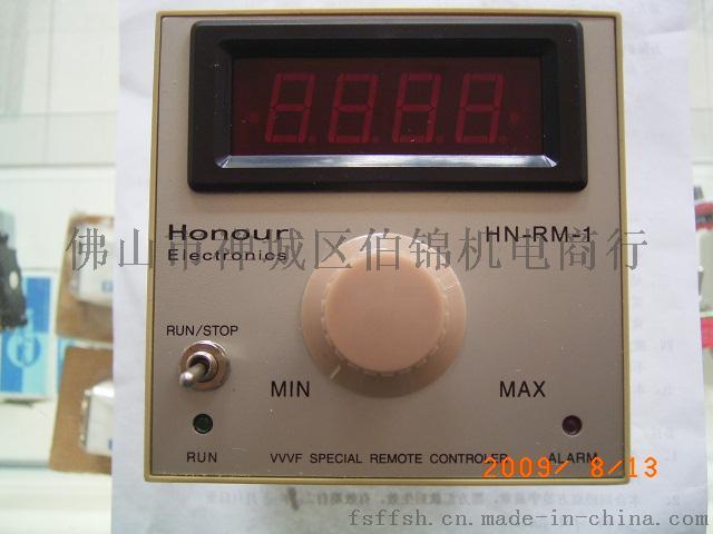 现货供应:`AUTONICS`时间继电器 TIMER LE4S