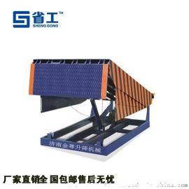 固定液压登车桥,液压登车桥,集装箱登车桥