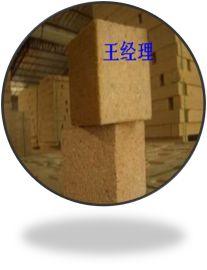 北京刨花板块锯末墩厂家电话18553437609