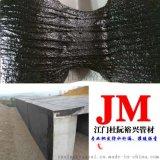 涵洞工程防水層防腐材料