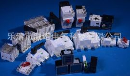 XCPS-45LE/320 漏电型控制与保护开关
