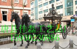 铜雕马拉车雕塑 广场马拉车雕塑