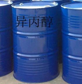 锦州石化异丙醇