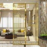 供應酒店  屏風鈦金鏡面屏風花格加工批發不鏽鋼會所裝飾屏風