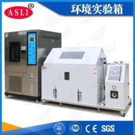 苏州可程式225L恒温恒湿箱 桌上型恒温恒湿试验箱
