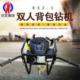 华夏巨匠BXZ-2浅层取样背包钻机轻便地质勘探钻机岩石取芯机