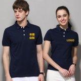时尚夏季情侣装纯色翻领Polo领 短袖汗衫 纯色T恤 可印花企业LOGO