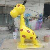 玻璃鋼長頸鹿雕塑定制商場美陳大擺件仿真卡通仿真動物雕塑
