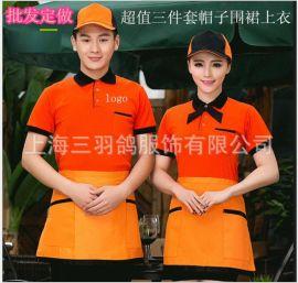 批发定做广告促销服短袖翻领polo衫超市快餐烧烤服务员男女款工装