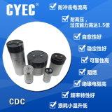 发机车 电动汽车电容器CDC 500uF/1200V