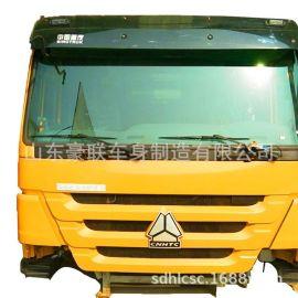 豪沃A7驾驶室总成 货源直供驾驶室原厂配件价格 图片 厂家