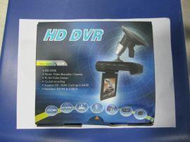 带2.5英寸液晶显示屏中端机高清车载摄像机,汽车黑匣子(HMG001)