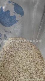 PVC热切造粒生产线设备 PVC塑料切粒机设备 PVC造粒机生产线