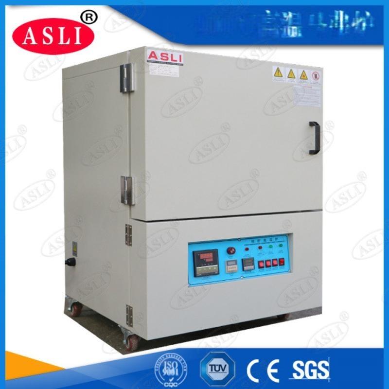 許昌高溫老化試驗箱 高溫爐|馬弗爐標準