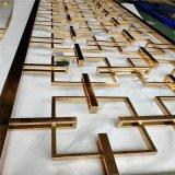 供应铝雕屏风不锈钢金属花格不锈钢屏风来图定制加工厂家批发