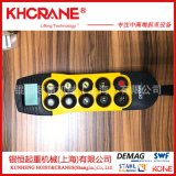德马格电动葫芦配件手电门 手柄操作开关 手柄线 10米 77330033