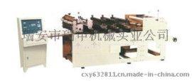 瑞申机械供应FQ-350高速多功能封剪机 适应热收缩膜套标复合膜(PE筒料)及复合膜雪糕袋的封底切断